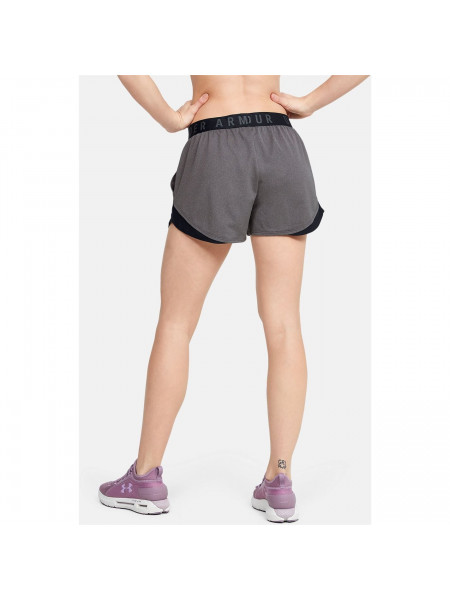 Under Armour - Play Up 2 Shorts Ladies