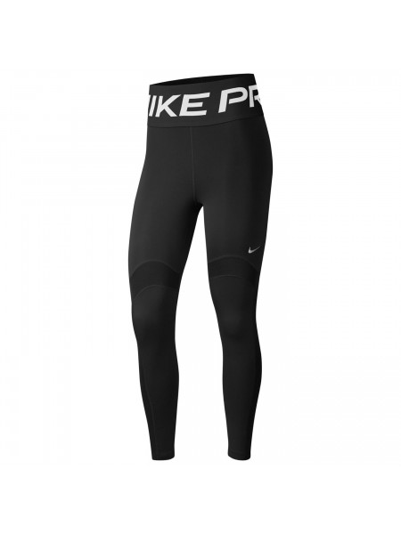 Skechers - Core Tights Ladies